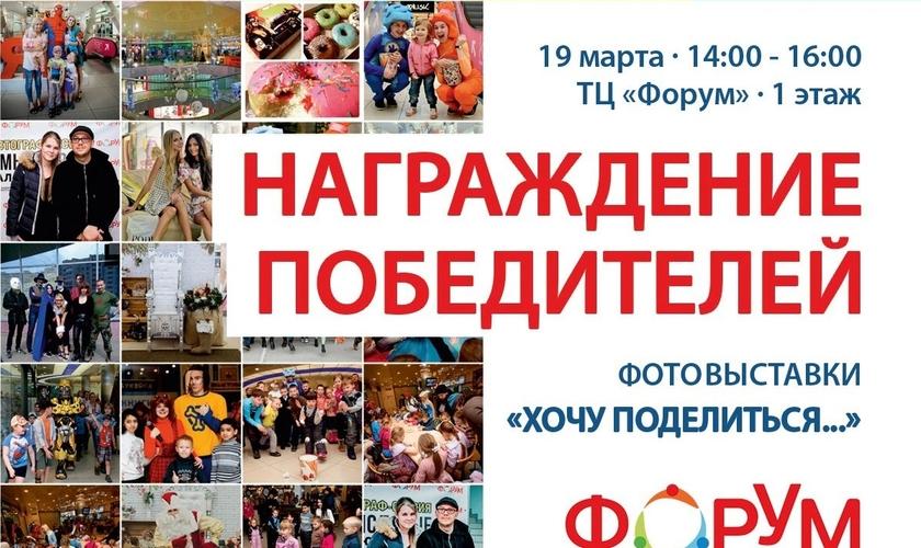 Знакомства 15 16 вологде forum гей волгоград область знакомства